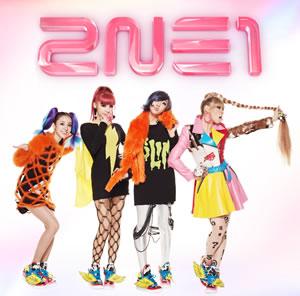 2ne1 go away mv_2NE1 / GO AWAY - CDJournal