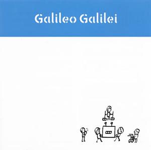 Galileo Galilei / 明日へ [限定]