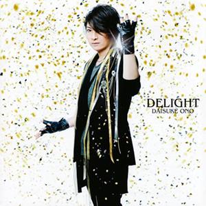 小野大輔 / DELIGHT [CD+DVD]