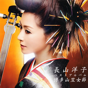 長山洋子の画像 p1_9