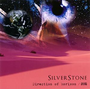 SILVER STONE / Direction of horizon / 斜陽