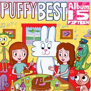 PUFFY / 15 [2CD]