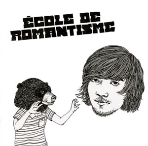 YUJI NAKADA / ECOLE DE ROMANTISME