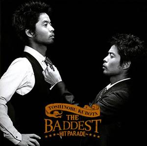 久保田利伸 / THE BADDEST〜Hit Parade〜 [2CD]