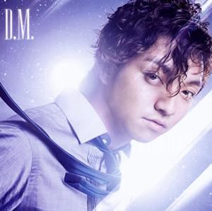 三浦大知 / D.M. [CD+DVD]