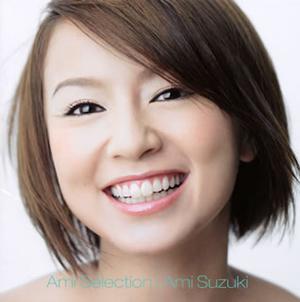 鈴木亜美の画像 p1_35