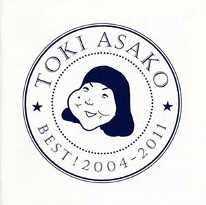 土岐麻子 / BEST!2004-2011 [2CD+DVD]
