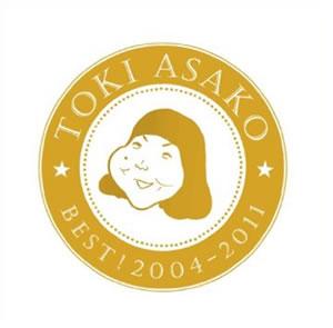 土岐麻子 / BEST!2004-2011 [2CD]