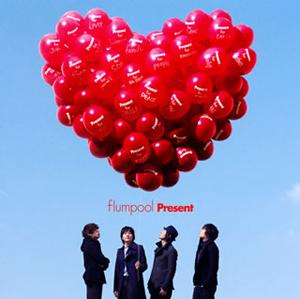 flumpool / Present [限定]