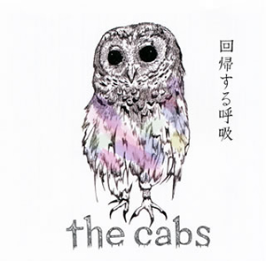 the cabs / 回帰する呼吸