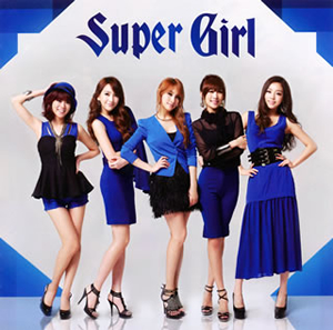 KARA / スーパーガール [CD+DVD] [限定]