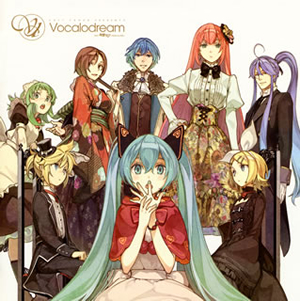 EXIT TUNES PRESENTS Vocalodream(ボカロドリーム) feat.初音ミク [CD]