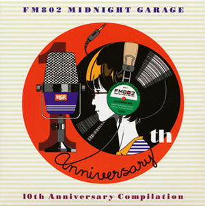 FM802 MIDNIGHT GARAGE 10th Anniversary Compilation [紙ジャケット仕様] [2CD] [限定]