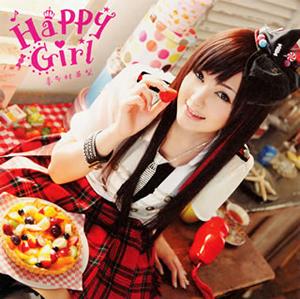 喜多村英梨 / Happy Girl [CD+DVD] [限定]