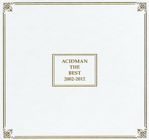 ACIDMAN / ACIDMAN THE BEST 2002-2012 [紙ジャケット仕様] [2CD]