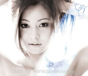倉木麻衣 / OVER THE RAINBOW