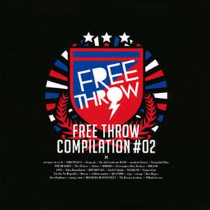 FREE THROW COMPILATION Vol.2 [紙ジャケット仕様] [2CD]