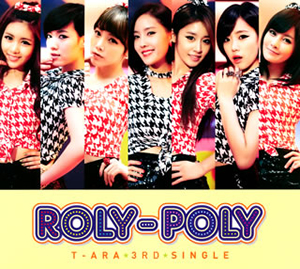 ARA / Roly-Poly(Japanese ver.) [紙ジャケット仕様] [CD+DVD ...