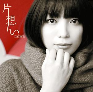 miwa / 片想い [CD+DVD] [限定]