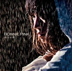 BONNIE PINK / 冷たい雨 [CD+DVD] [限定]
