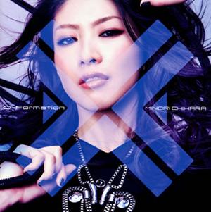 茅原実里 / D-Formation [CD+DVD] [限定]