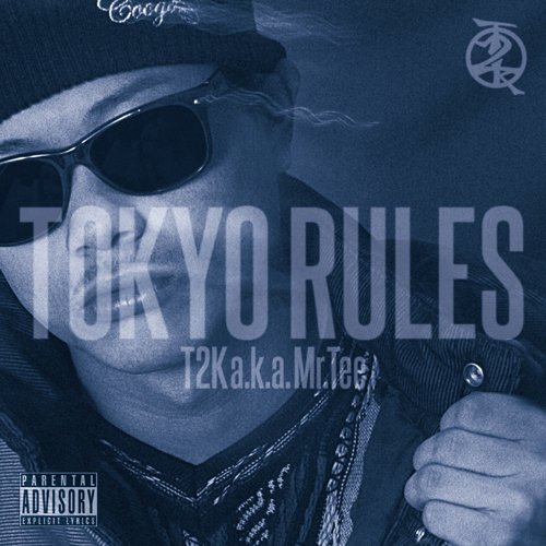 T2K / TOKYO RULES