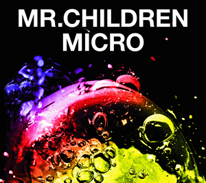 Mr.Children / Mr.Children 2001-2005〈micro〉 [CD+DVD] [限定]