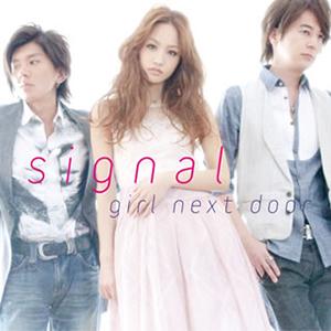 girl next door / signal