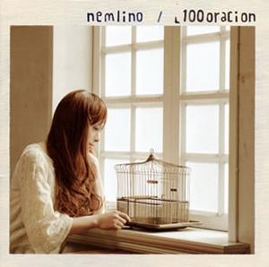 ネムリノ / ヒャクオラシオン