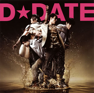 D★DATE / 1stDATE [CD+DVD] [限定]