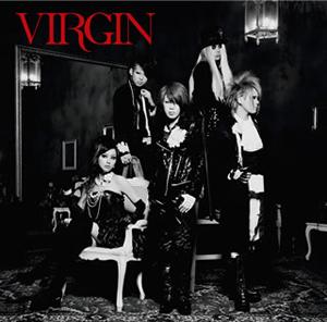 exist†trace / VIRGIN [CD+DVD] [限定]