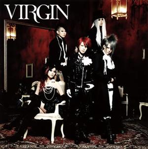 exist†trace / VIRGIN