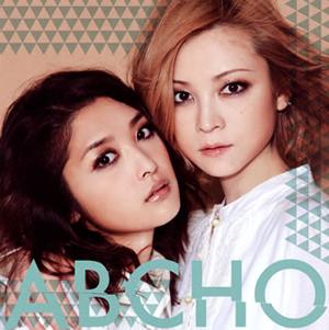 ABCHO(アブチョ) / 目をとじてギュッしよ [CD+DVD] [限定]