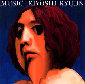 清竜人 / MUSIC