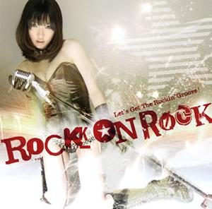 DJ Minoru Katahira / ROCK ON ROCK