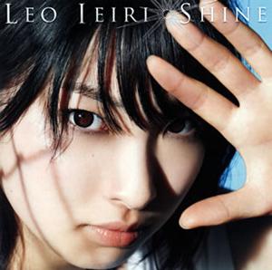 家入レオ / Shine