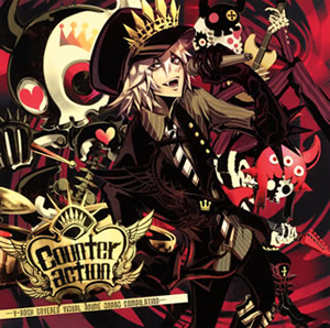 Counteraction〜V-Rock covered Visual Anime songs Compilation〜