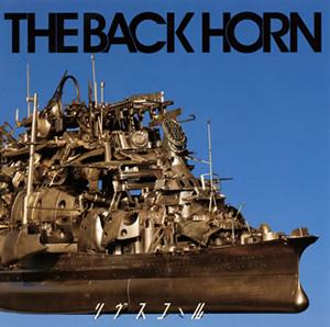 THE BACK HORN / リヴスコール