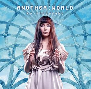 柴咲コウ / ANOTHER:WORLD