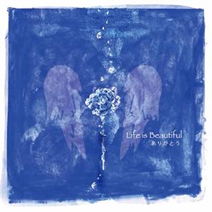 青木愛 / Life is Beautiful ありがとう