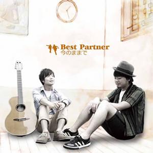 Best Partner / 今のままで