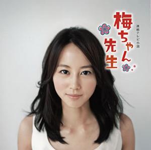 連続テレビ小説の画像 p1_5