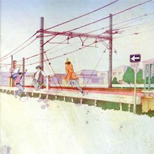 坊っちゃん / 高崎線に乗って