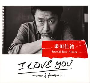 桑田佳祐 / I LOVE YOU-now&forever- [3CD] [限定]