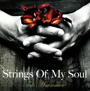 松本孝弘 / Strings Of My Soul