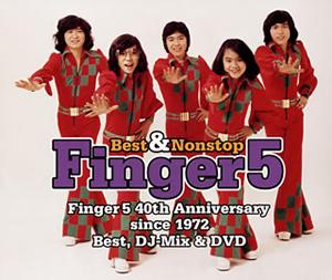 Finger5 / Best&Nonstop Finger5 [2CD+DVD]
