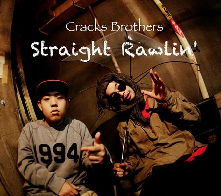 Cracks Brothers / Straight Rawlin' Ep