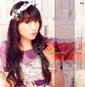 今井麻美の画像 p1_9