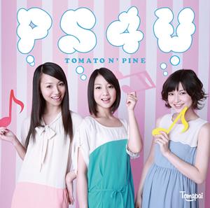 Tomato n'Pine / PS4U [CD+DVD] [限定]