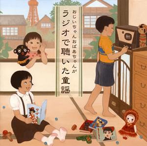 松田トシの画像 p1_29